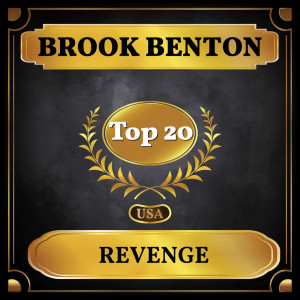 Album Revenge from Brook Benton