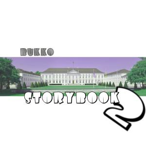 Bukko的專輯Storybook 2
