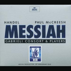 Jennifer Vyvyan的專輯Handel: Messiah