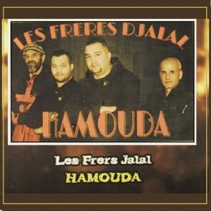 Album Rih sabdo from Les Frères Djalal Hamouda