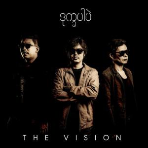Album ဒုက်ခပါပဲ from The Vision