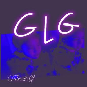 Album Glg from Trin