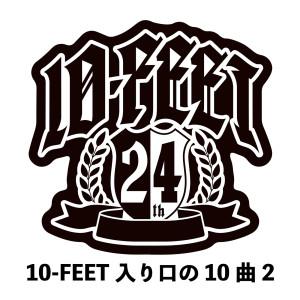 10-FEET的專輯10-FEET Iriguchi No Jyukkyoku 2