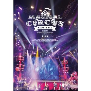"""อัลบัม EXO-CBX """"MAGICAL CIRCUS"""" 2019 -Special Edition- ศิลปิน EXO-CBX"""