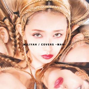 加藤米莉亞的專輯COVERS -MAN-