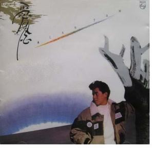 Ai Nian 1989 Alan Tam