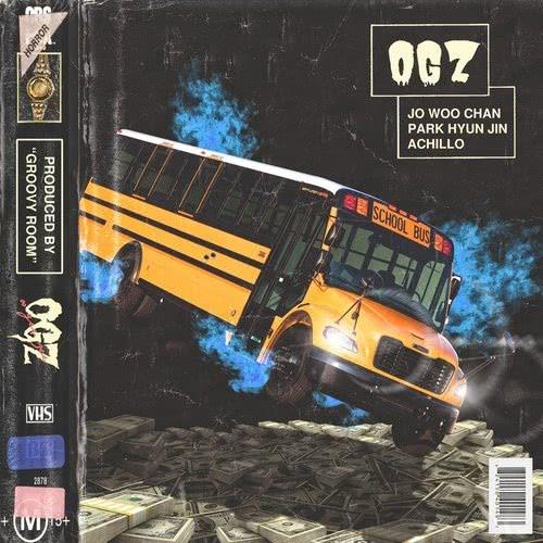 ฟังเพลงอัลบั้ม OGZ