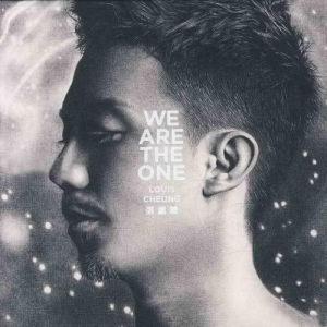 張繼聰的專輯We Are The One