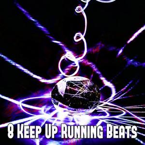 Album 8 Keep up Running Beats from Gym Music