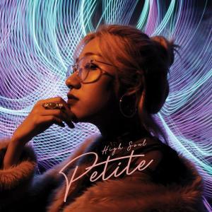 อัลบัม High Soul ศิลปิน PETITE