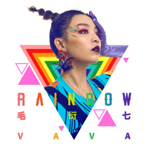 Album Rainbow from VAVA