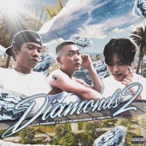อัลบัม Diamonds2 ศิลปิน YLN Foreign