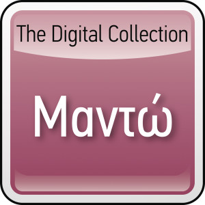 The Digital Collection 2008 Manto