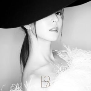 WOMAN - The 9th Album dari BoA