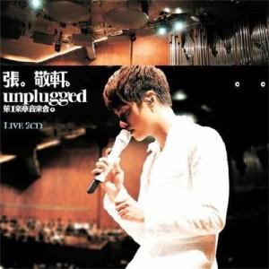 張敬軒的專輯張敬軒UNPLUGGED第一樂章音樂會