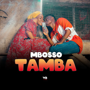 Album Tamba from Mbosso