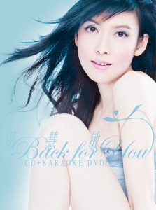 Album Back For You from 周慧敏