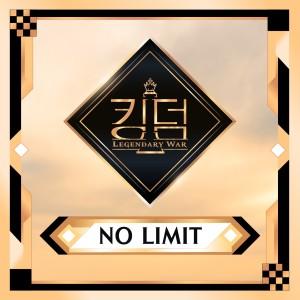 "Move [from ""KINGDOM <NO LIMIT>""] dari SF9"