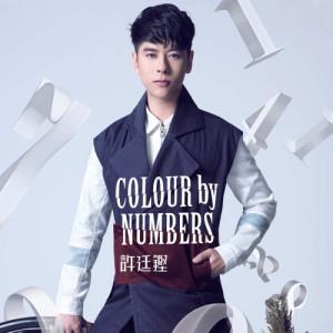 許廷鏗 Alfred Hui的專輯Colour By Numbers