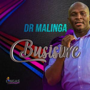Listen to Ngikwenzeni song with lyrics from Dr Malinga