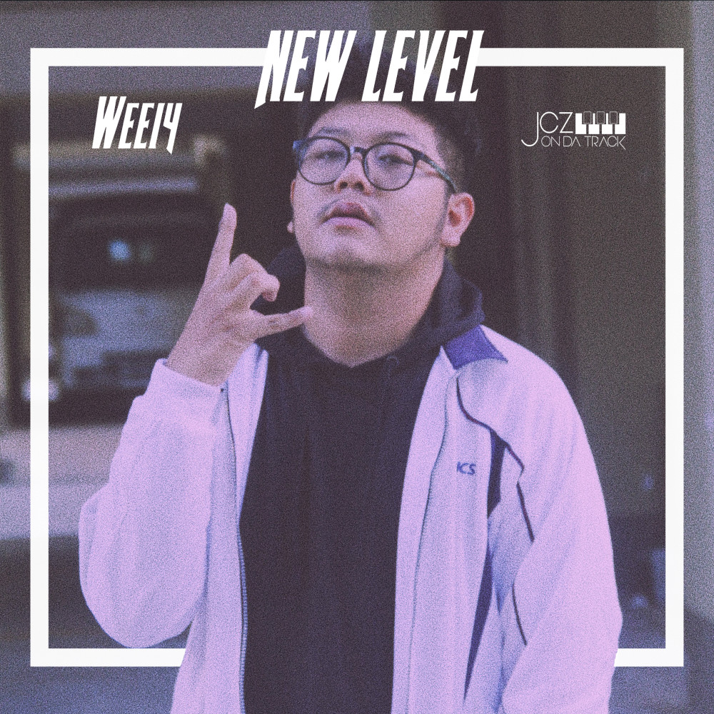 New Level (Single)