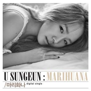 Album Marihuana from 유성은