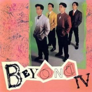 Beyond的專輯Back To Black Series - Beyond IV Zhen De Ai Ni