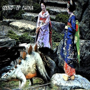 Album Sounds of China from Mario Pompetti
