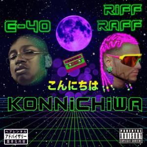 Album KONNiCHiWA (Explicit) from Ronny J