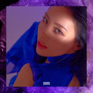 Heroine dari Sun Mi