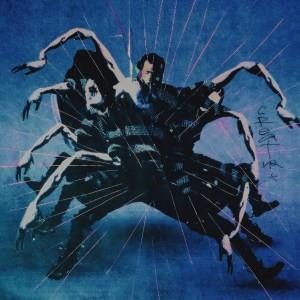 Album Creature (Explicit) from Billyracxx