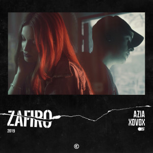 Listen to Zafiro song with lyrics from AZiA