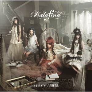 Kalafina的專輯sprinter / ARIA