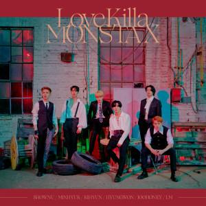 Monsta X的專輯Love Killa