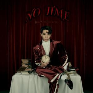 อัลบัม NO TIME (Shokaiseisanban B) ศิลปิน JUN. K(2PM)