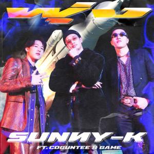 อัลบัม พุ่ง - Single ศิลปิน Sunny-K