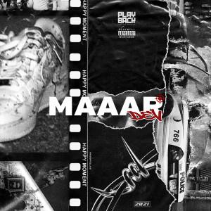 Dev的專輯M.A.A.A.R. (Explicit)