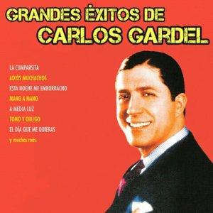 收聽Carlos Gardel的Lejana Tierra Mía歌詞歌曲
