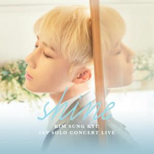 金聖圭(Infinite)的專輯KIM SUNG KYU 1st Solo Concert Live <Shine>