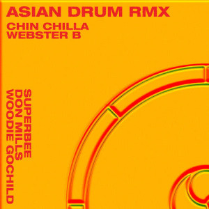 이로한的專輯Asian Drum Remix
