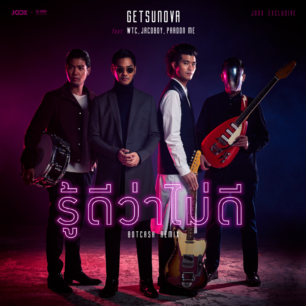 รู้ดีว่าไม่ดี (Botcash Remix) Feat. WTC, Jacoboy, Pardon me [JOOX Exclusive]