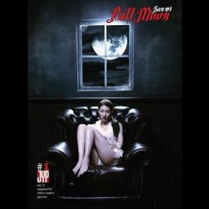 Album Full Moon from 선미