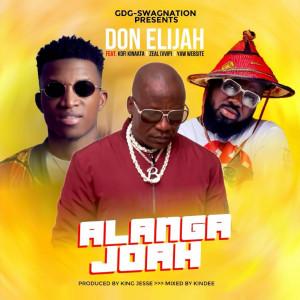 Album Alanga Joah from Zeal VVIP