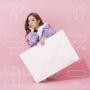 Album I Love You from 西野カナ