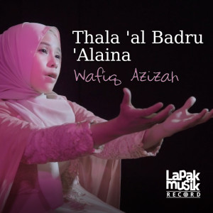Thala 'Al Badru 'Alaina