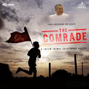 "Album Urappinte Chenkodi (From ""The Comrade"") from Madhu Balakrishnan"