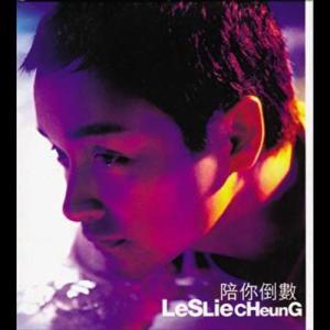 Pei Ni Dao Shu 2010 Leslie Cheung