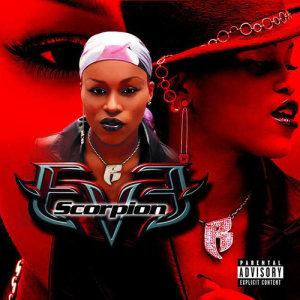 อัลบั้ม Scorpion