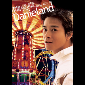 陳曉東的專輯Best Hits in Danieland