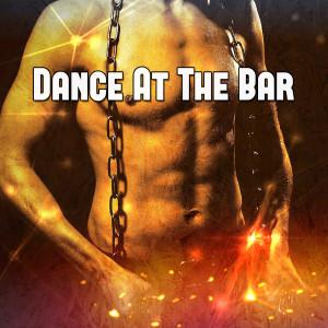 CDM Project的專輯Dance at the Bar